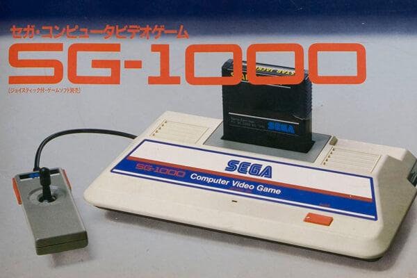 sega consoles sg1000