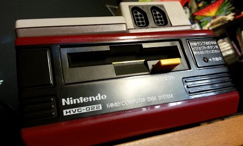 video games 1986 famicom disc system