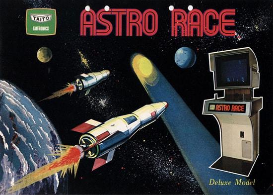 astro race taito 1973